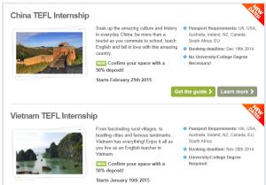 internship info